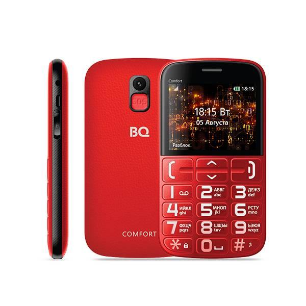 BQ-2441 COMFORT (Красный)  - купить со скидкой