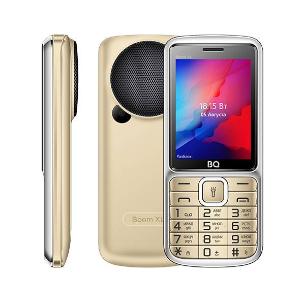 Телефон BQ-2810 BOOM XL (Золотой)