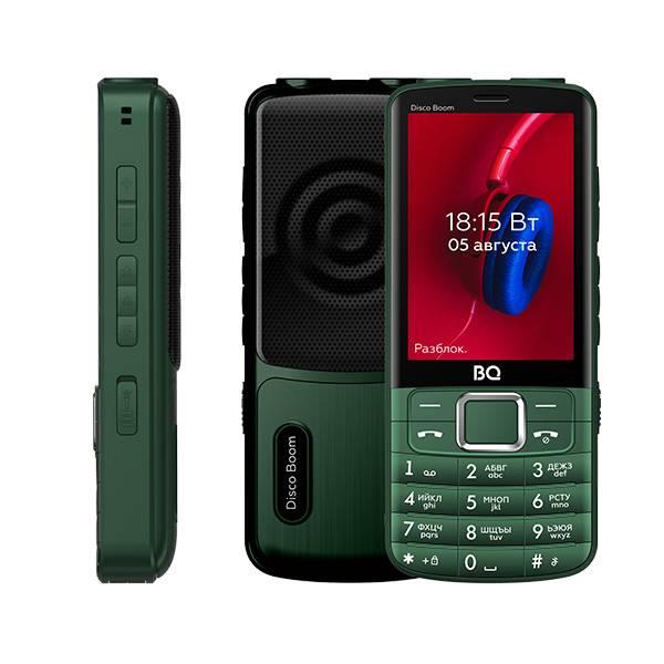 BQ 3587 Disco Boom (Зеленый)