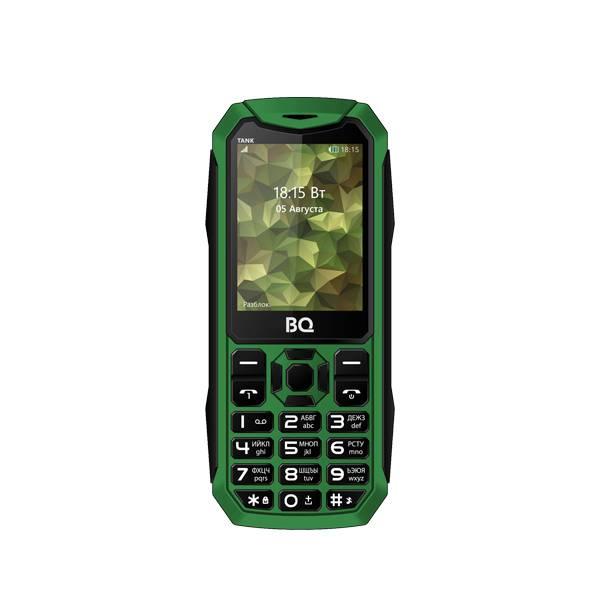 BQ-2428 TANK