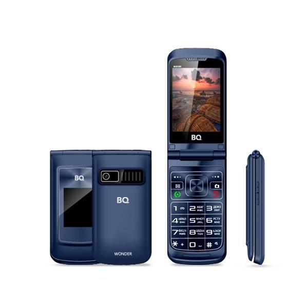 BQ-2807 Wonder (Тёмно-синий)
