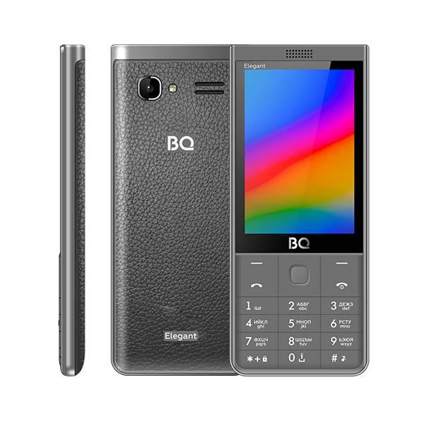 BQ 3595 Elegant (Серый)